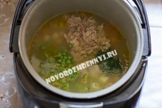 sup-zelen-gorosh556B9788