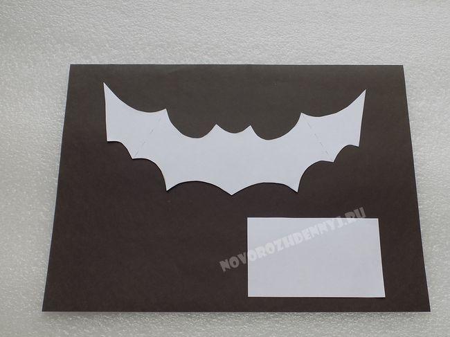 Поделка из бумаги на хэллоуин своими руками