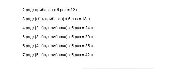 pogremushka-osminog1