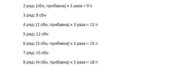 pogremushka-osminog7