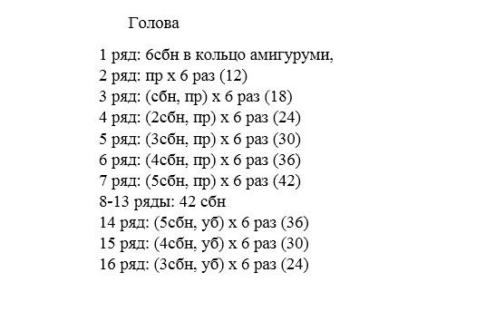 pogremushka-zayac10