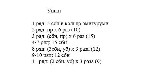 pogremushka-zayac16