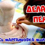 Много пены из ничего - химический опыт для детей