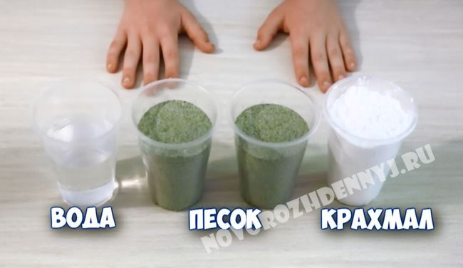pesok-kineticheskiy2