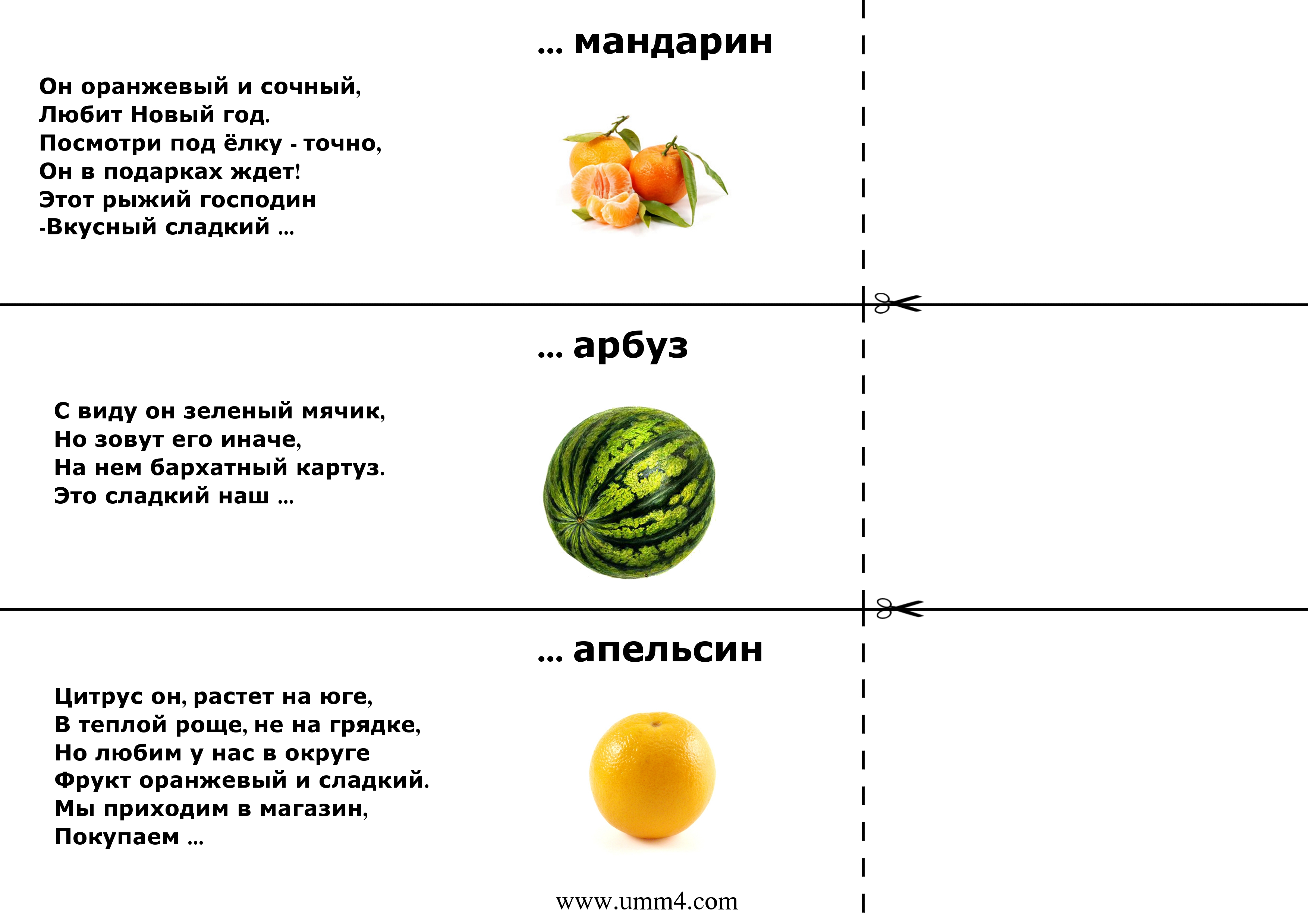 Www поздравление ru send message фото 753
