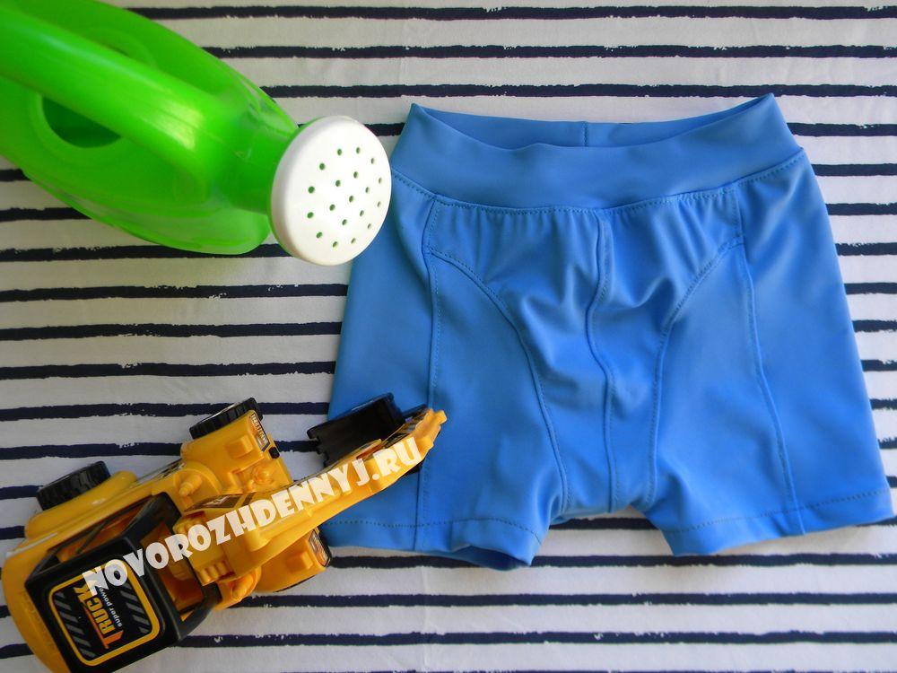 Плавки для мальчика