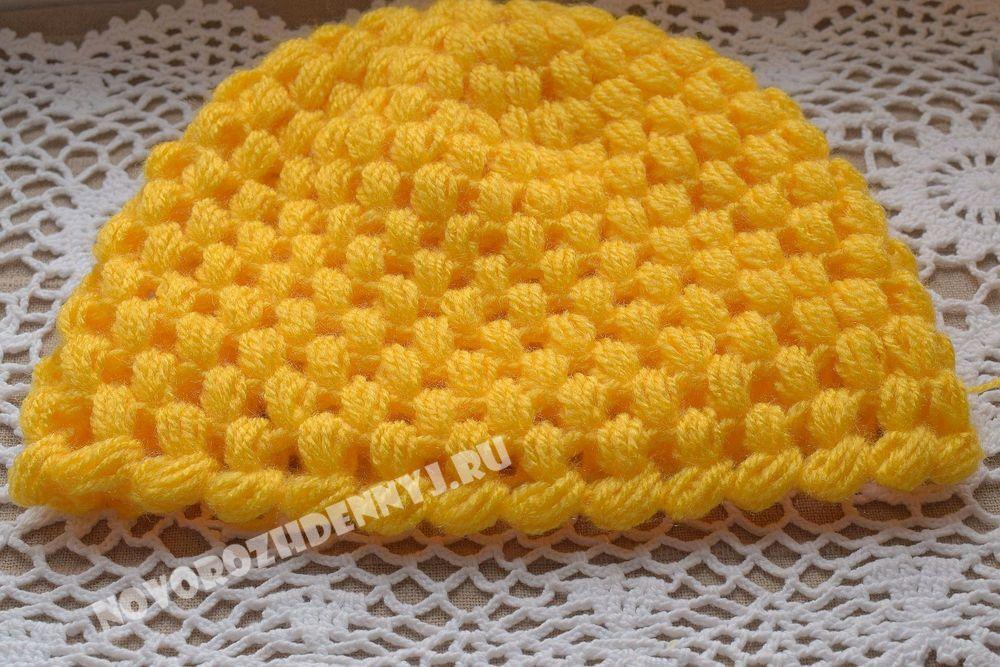 Вязание крючком шапки пышный столбик 37