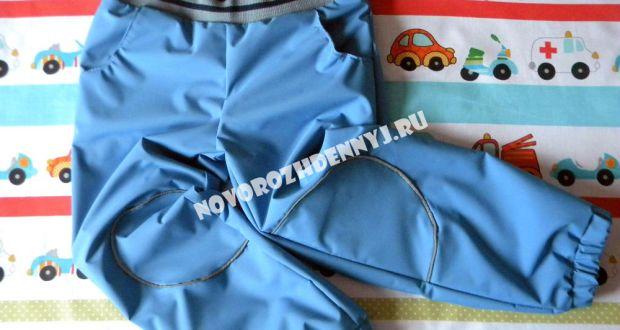 Утепленные штаны для ребенка