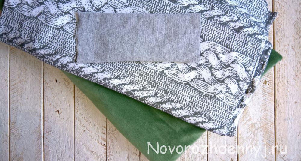 материал для пошива кокона